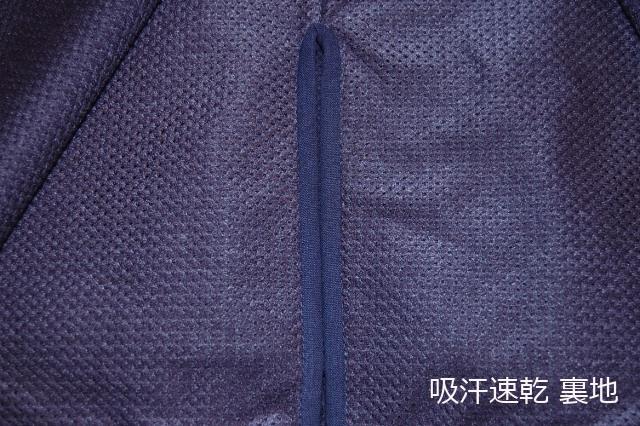 武州一 ドライクール/紺