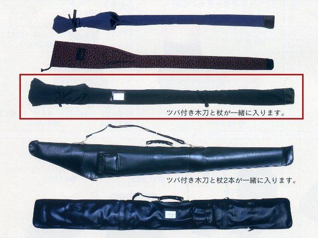 杖・木刀袋 テトロン
