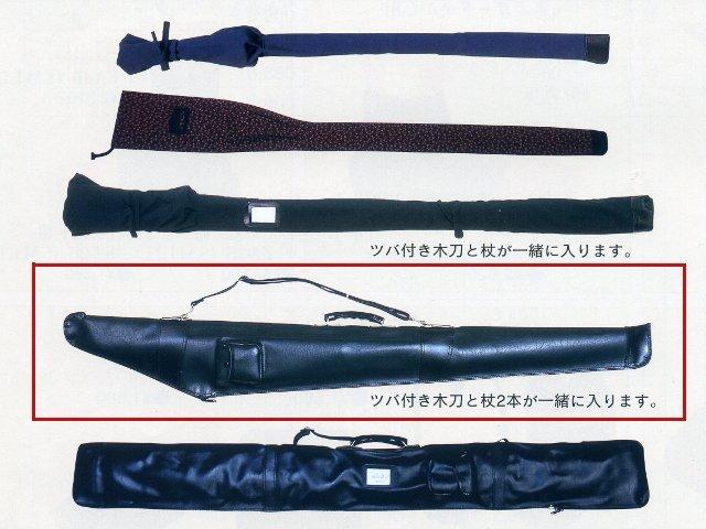 杖・木刀袋 合皮