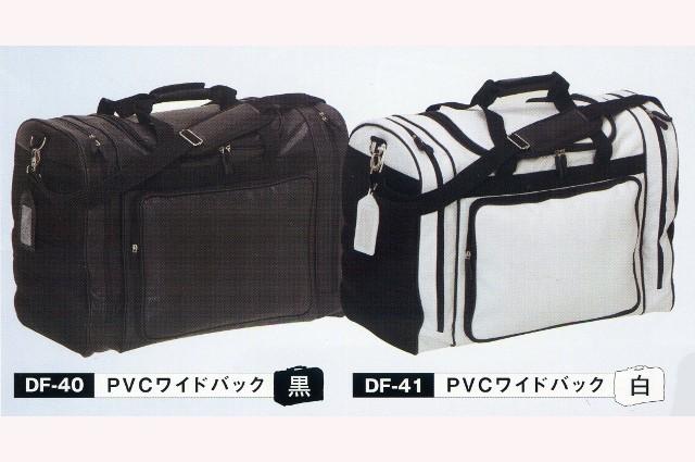 PVCワイドバッグ 防具袋