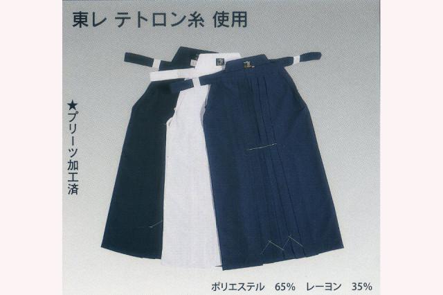 フジダルマ テトロン袴♯1000