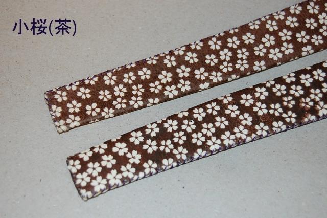 鹿革紋様入 面乳革 小桜