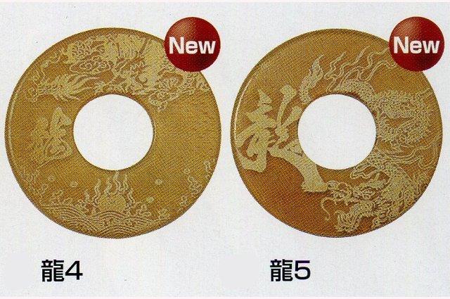 【SANKEI】皮ツバ 龍2012
