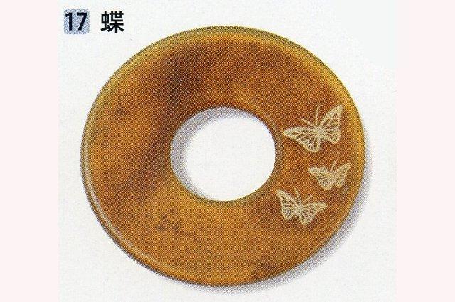 【SANKEI】皮ツバ 蝶