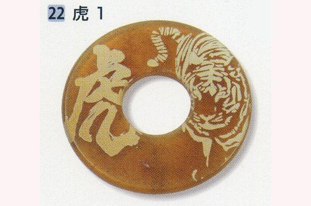 【SANKEI】皮ツバ 虎1
