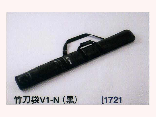 KENPRO 竹刀袋 V1-N
