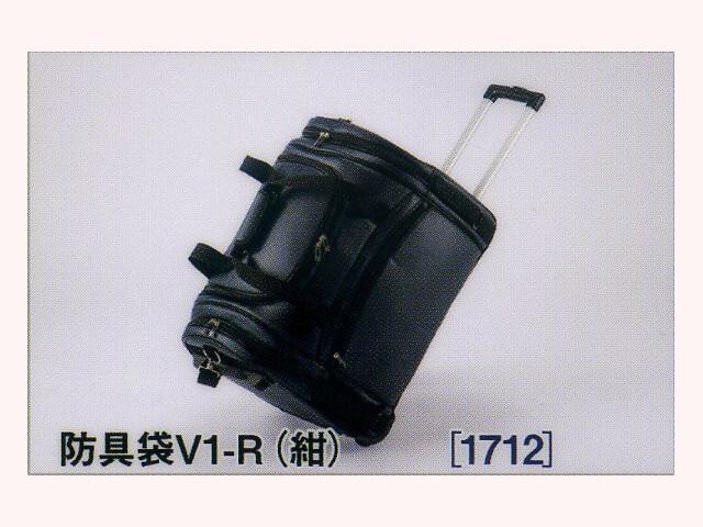 KENPRO 防具袋 V1-R
