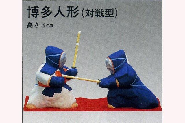 剣道 博多人形