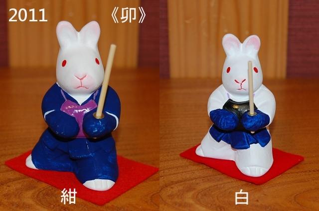 干支剣道人形 うさぎ