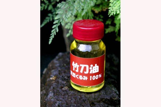 竹刀油(くるみ)