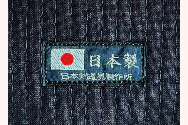 西都 垂 袋縫い