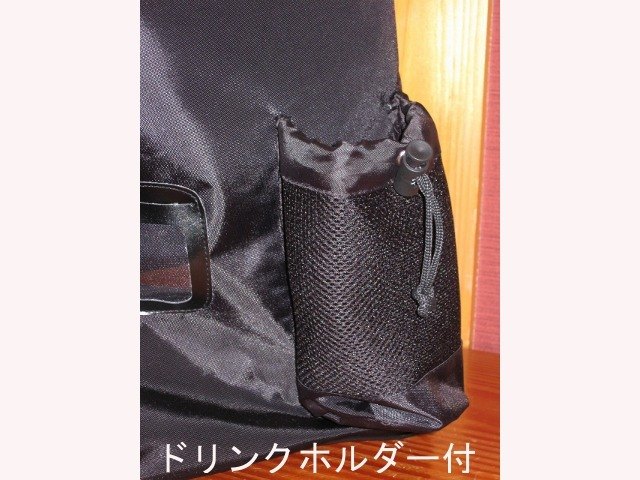 角型クッションリュック防具袋
