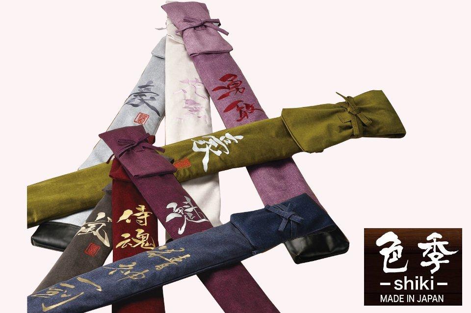 色季 竹刀袋
