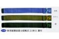 帆布鮫調富士紋 竹刀袋