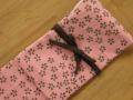 桜ピンク 竹刀袋