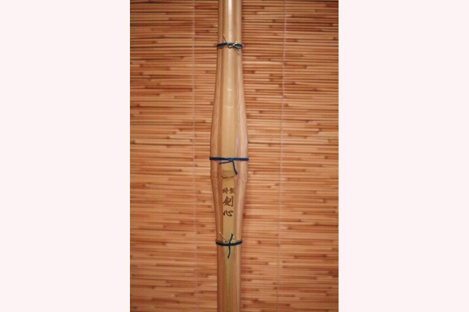 九州型 竹刀 剣心