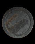 大原光一 黒釉8寸リム皿