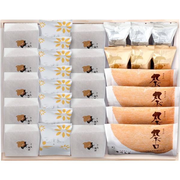 【千鳥饅頭総本舗の代表銘菓の詰合せいかがですか】千鳥屋和菓子木箱詰合せ(小) 千鳥屋の贈り物