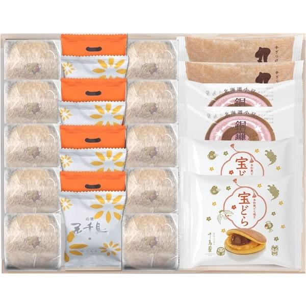 【千鳥饅頭総本舗の代表銘菓の詰合せいかがですか】木箱詰合せ(小)秋 千鳥屋の贈り物