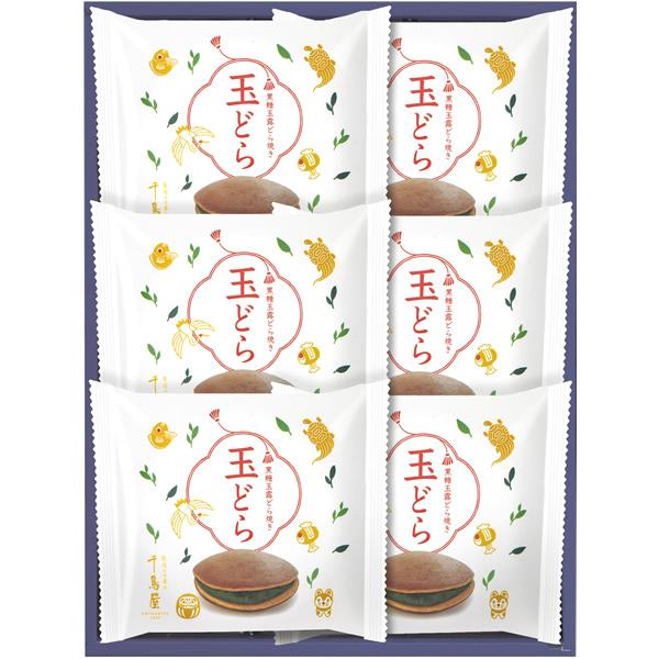 玉どら(黒糖玉露どら焼) (6個入) 千鳥屋の贈り物