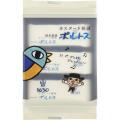 ポルトス-カスタード饅頭-(3個入)