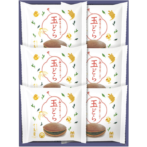 玉どら(黒糖玉露どら焼) (6個入)