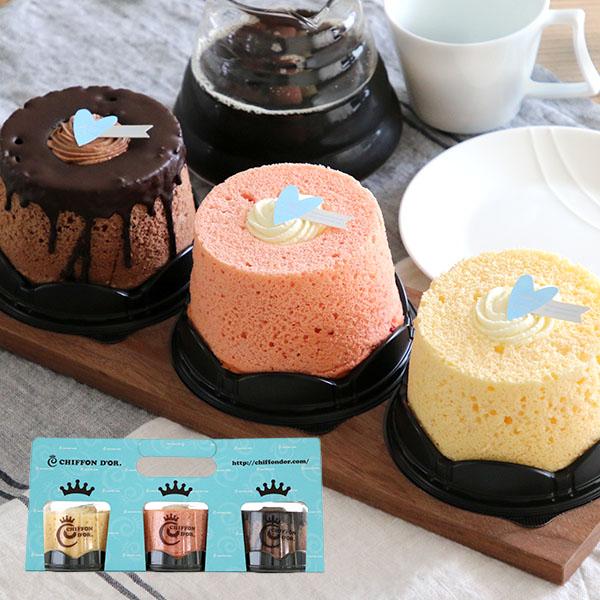 3種のミニシフォンケーキ
