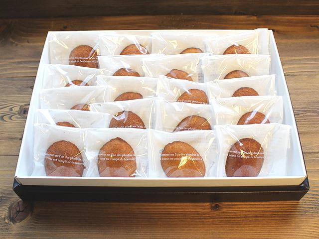 【送料無料☆】焼き菓子の定番♪フィナンシェ20個セット