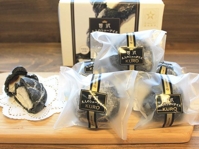 【送料無料☆】5つ星ひょうご認定商品♪ 贅沢 大人のシューアイス KURO5個セット