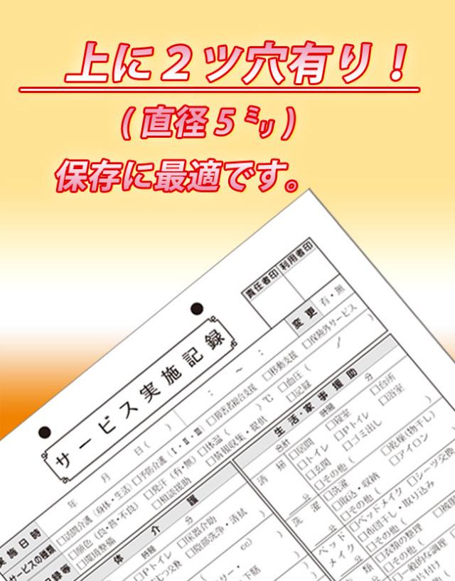 622説明1 新13/05/18