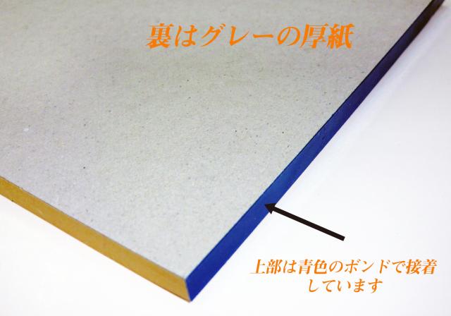 名入れメモ帳サブ紹介文用2