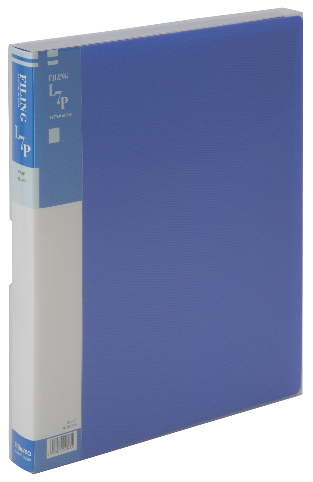ファイリングシステムアルバム L7P L判用 青 台紙11枚入り