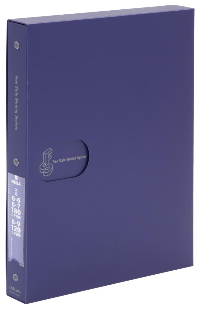フリースタイルバインディングシステムアルバム FS ネガ ブローニ (6x4.5 6x6 6x7 6x9) 青 台紙15枚入り