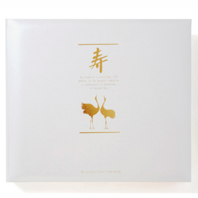 新セットアルバム 鶴2羽 パールホワイト 表紙のみ (注文生産品 中台紙別売り) 化粧箱付き [各種お祝い、ウェディング向き]