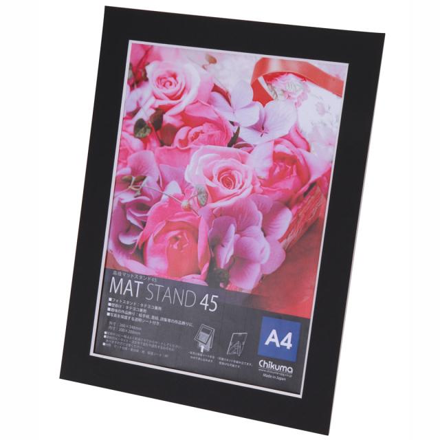 マットスタンド45 A4 ブラック