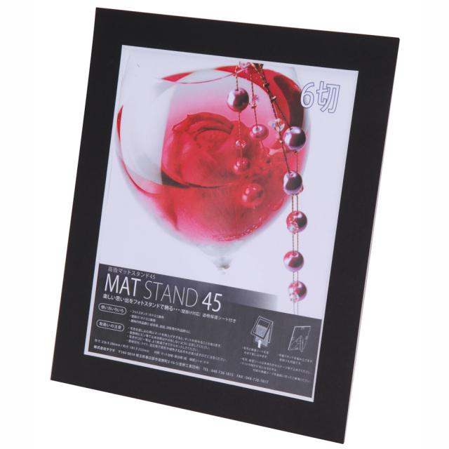 マットスタンド45 6切 ブラックストライプ