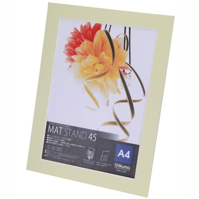 マットスタンド45 A4 ペールグリーン