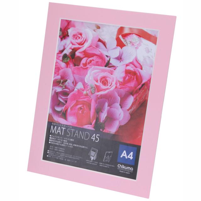 マットスタンド45 A4 ピンク