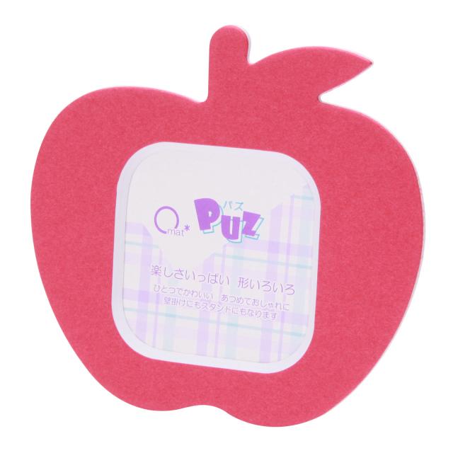 CマットPuz りんご レッド