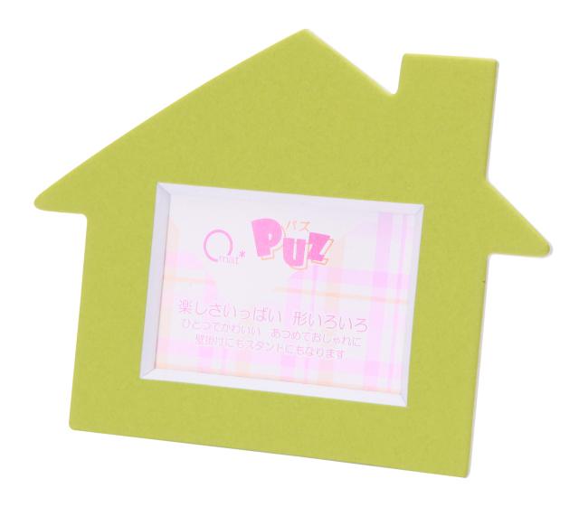 CマットPuz ハウス オリーブグリーン