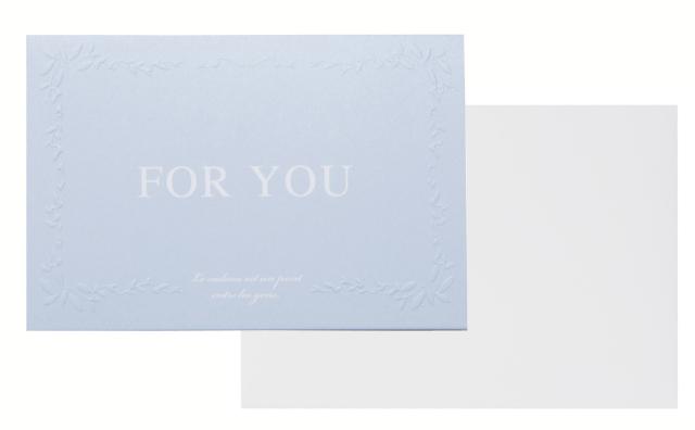 封筒付きギフトカード ブルー