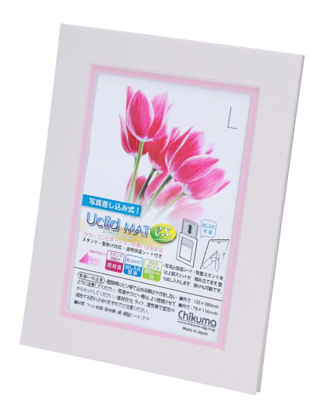 ユークリッドマットex ツートン L ホワイト+ピンク