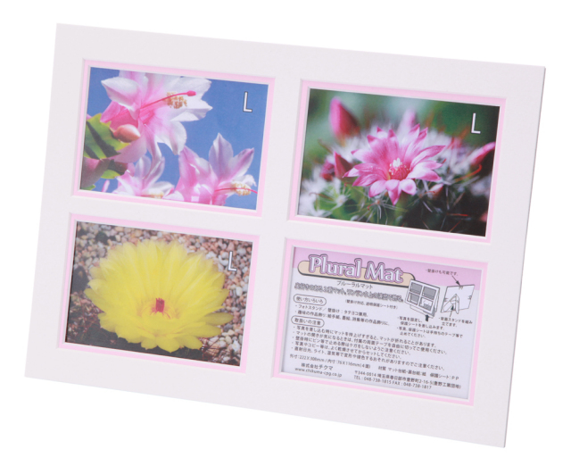 プルーラルマット 多面 L判4面 ホワイト+ピンク