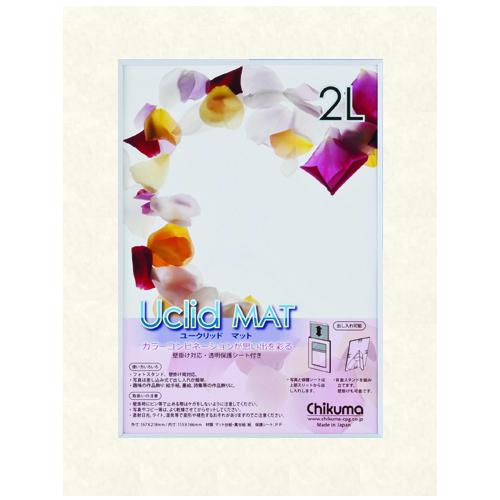 ユークリッドマット 2L マーブルホワイト