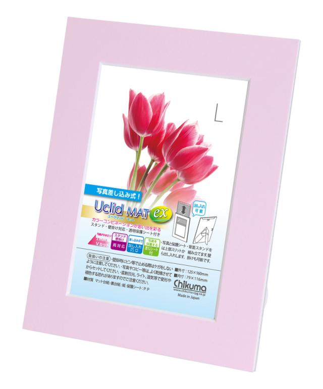 ユークリッドマットex L  ピンク