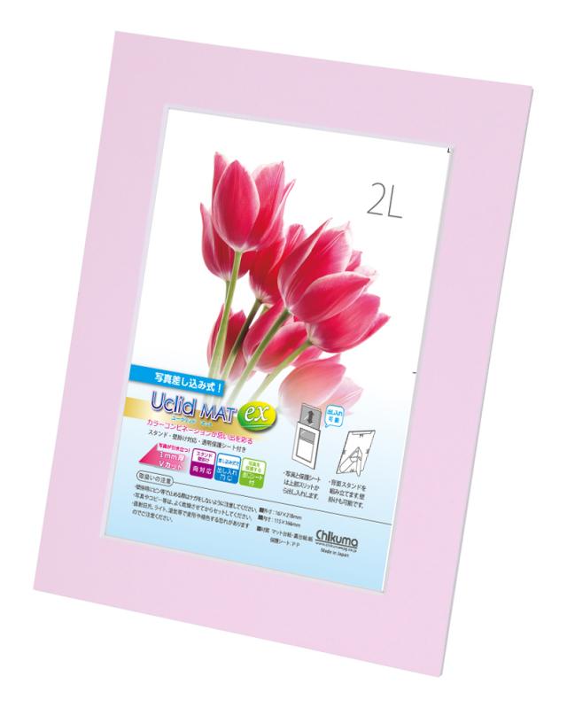 ユークリッドマットex 2L  ピンク