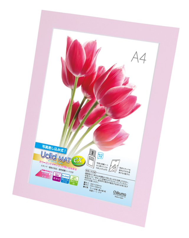 ユークリッドマットex A4  ピンク
