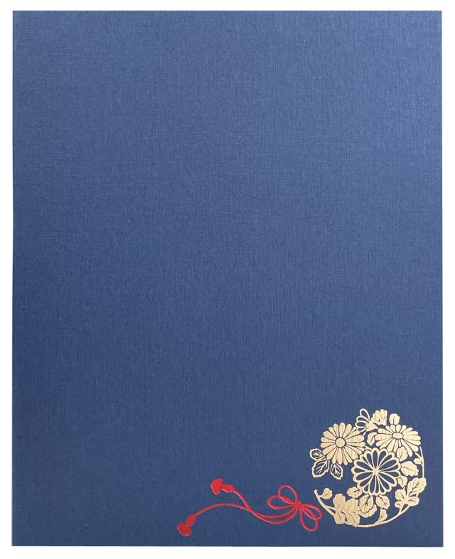 新仏事台紙 まり  縦  L判1面  藍色