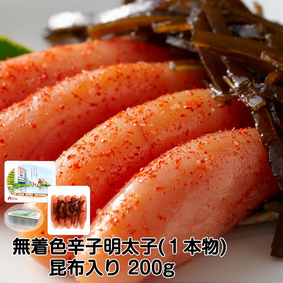 K-01 無着色辛子明太子(昆布入り)(1本物)200g