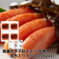 K-03 無着色辛子明太子(昆布入り)(1本物)800g(200gx4)